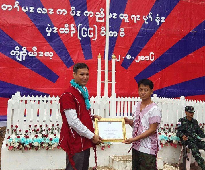 Sa Shine 2015 Padoh Mahn Sha award